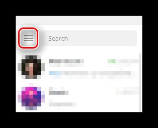 Иконка открытия главного меню в мессенджере Телеграм