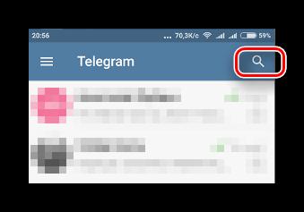 Иконка поиска пользователей или каналов в приложении Телеграм