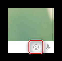 Иконка смайла для открытия меню их настроек в Телеграме
