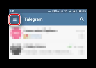 Кнопка для открытия главного контестного меню Телеграм на Android