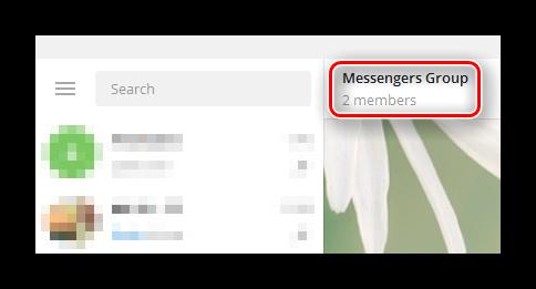Кнопка для открытия основного функционала группы в Телеграме