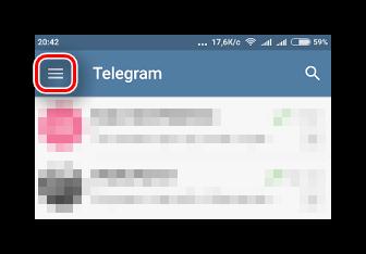 Кнопка открытия настроек на телефоне в Телеграме