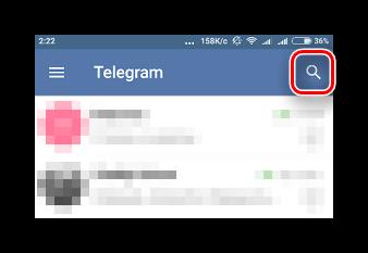 Кнопка поиска контакта или канала на главной странице Телеграма