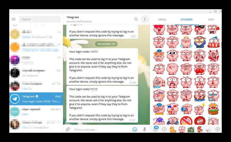 Окно чата с представителем Telegram в мессенджере