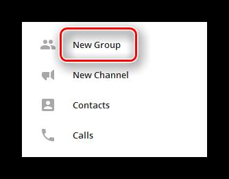 Кнопка создания новой группы в главном меню Телеграм