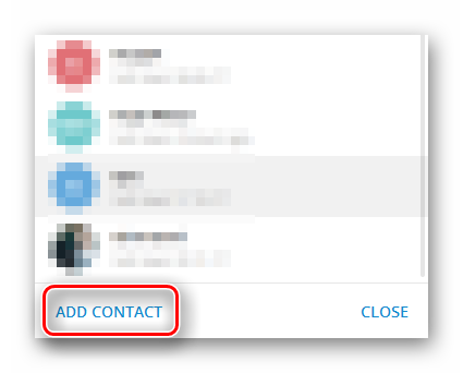 Кнопка добавления нового контакта в Телеграме на ПК