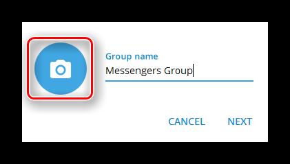 Кнопка для установки иконки новой группы в Телеграме