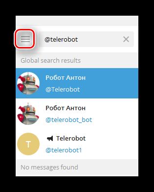 Кнопка открытия генеральных настроек программы Телеграм