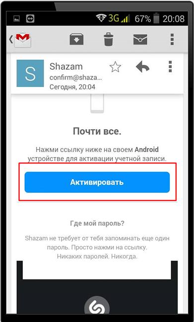 Активирование аккаунта Shazam для сравнения с ботом распознавания музыки Вконтакте