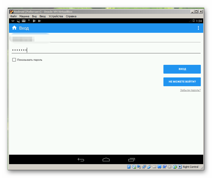 Авторизация в сервисе Kate Mobille для установки статуса оффлайн Вконтакте