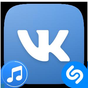 Бот для распознавания музыки Вконтакте копия