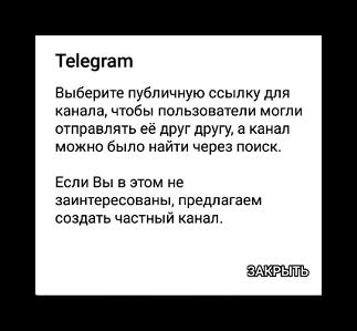 Для ограниченного количества людей оптимальный вариант Частный канал в Телеграмм