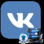 Добавление Видео в Вконтакте