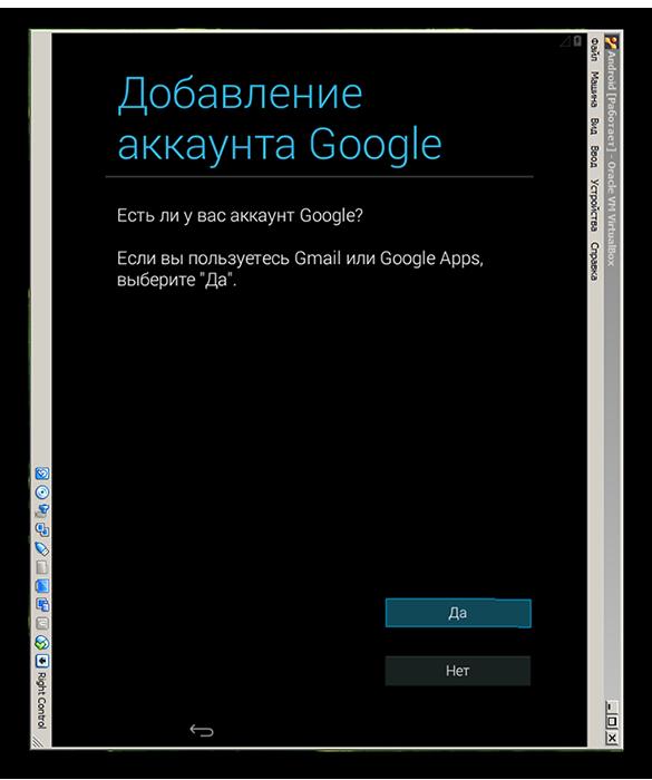 Добавление аккаунта google для запуска ос android под Вконтакте