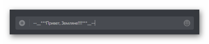 Форматирование текста в Дискорде