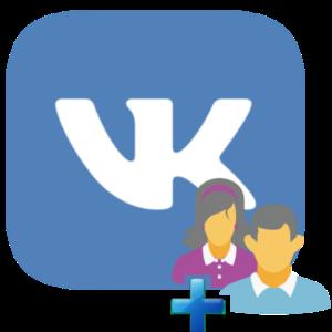 Как Вконтакте добавить много друзей