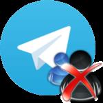 Как просто удалять контакты в Telegram