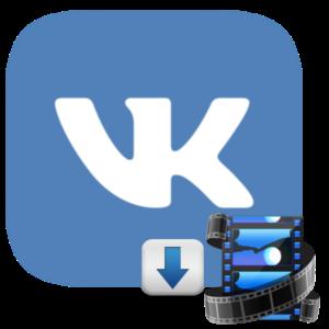 Как скачать видео с Вконтакте