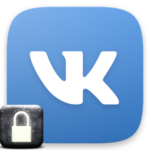 Как сменить пароль вконтакте, если украли страницу