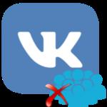 Как удалить сообщество в Вконтакте