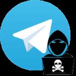 Как взломать Телеграмм - есть ли шансы у хакеров