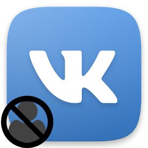 Как заблокировать страницу пользователя Вконтакте