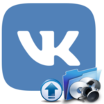 Как загрузить музыку Вконтакте