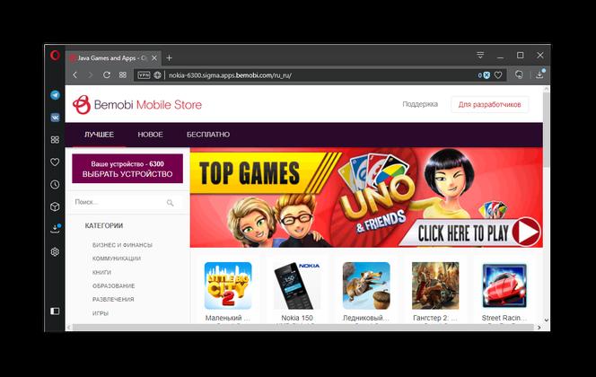 Магазин игр для телефонов Bemobi, ранее являвшийся Ovi