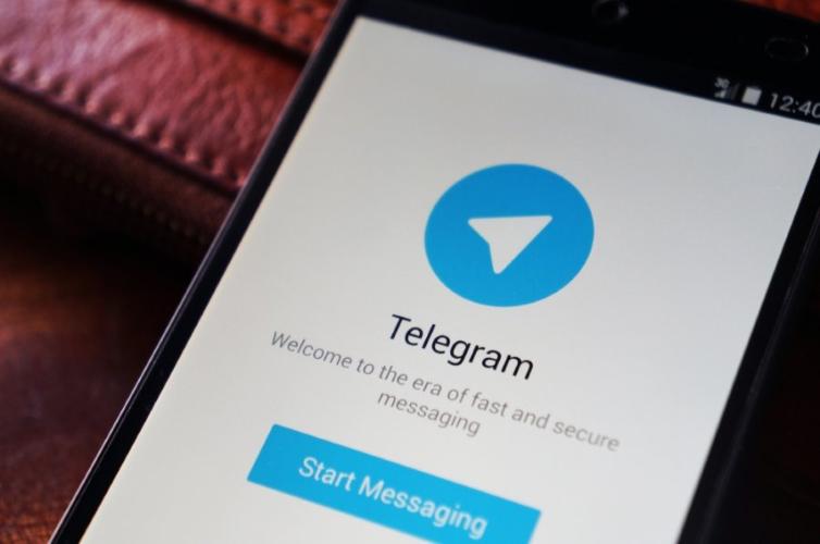 Мессенджер Телеграмм для Андроид