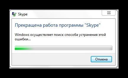 Не запускается Skype