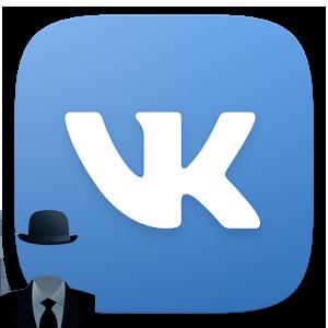 Невидимка Вконтакте