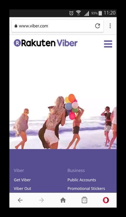 Официальный сайт мессенджера с доменом viber.com