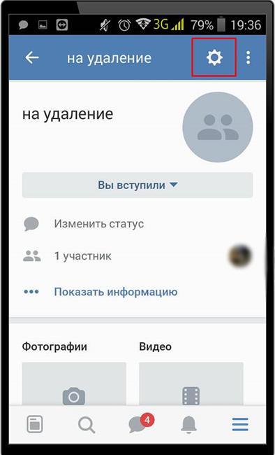 Открытие настроек группы Вконтакте для удаления