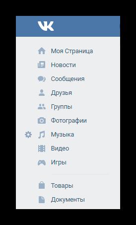 Открытие настроек пункта меню Вконтакте