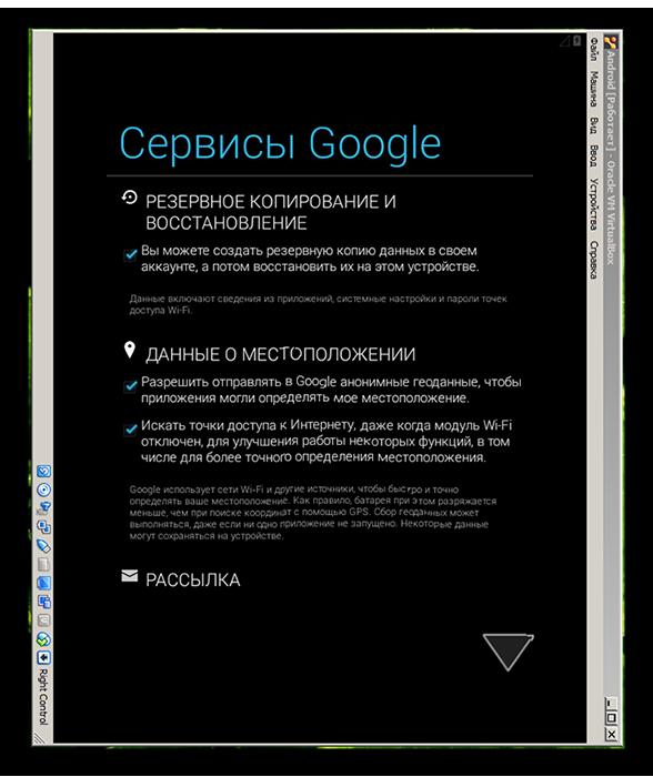 Отображение сервисов google для будущего использования ВК