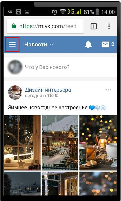 Отображение списка меню Вконтакте через мобильную версию