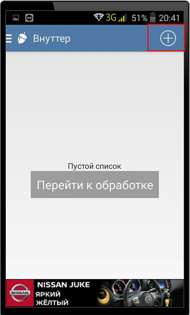 Отображение статистики личных сообщений Вконтакте через Wnutter