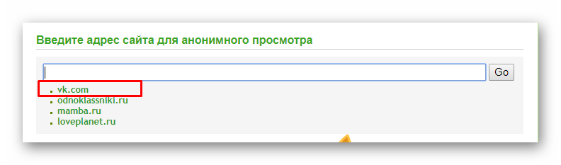 Переход на сайт Хамелион для обхода запрета на посещение Вконтакте