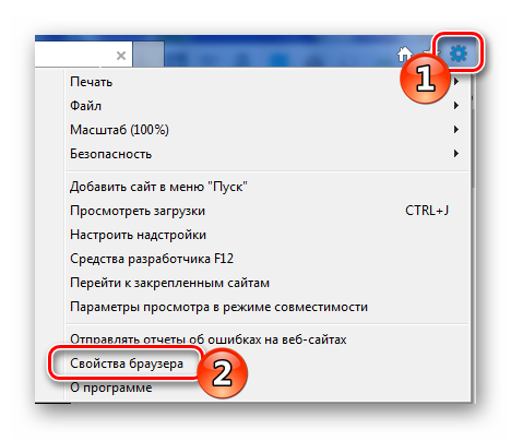 Переходим в свойства браузера Internet Explorer