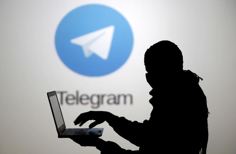 Подмена данных как метод взлома Telegram