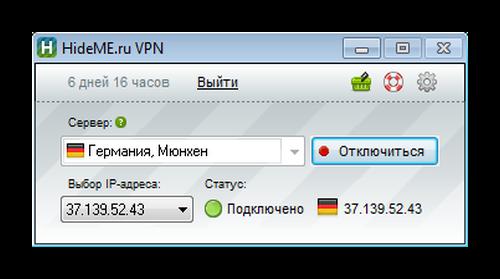 Популярная программа HideMe.ru VPN