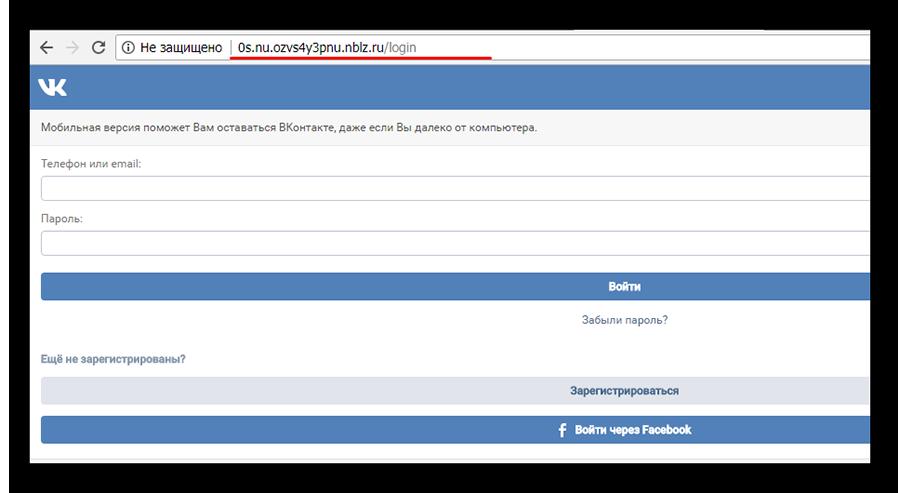 Посещение Вконтакте через зеркало Хамелион