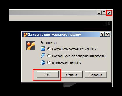 Правильное закрытие виртуальной машины для сохранения статуса оффлайн ВК