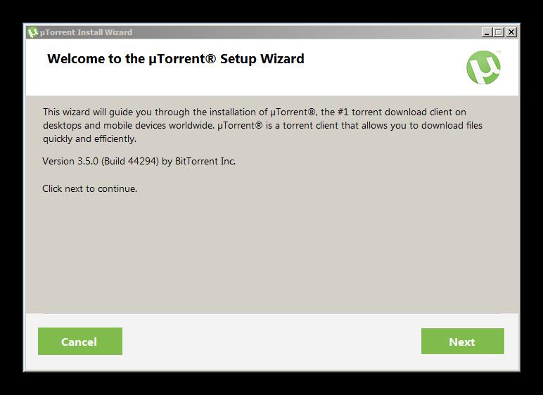 Принятие пользовательского соглашения utorrent для Discord