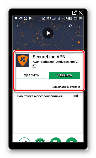 Программа для обхода блокировки Вайбера в Крыму Secureline vpn