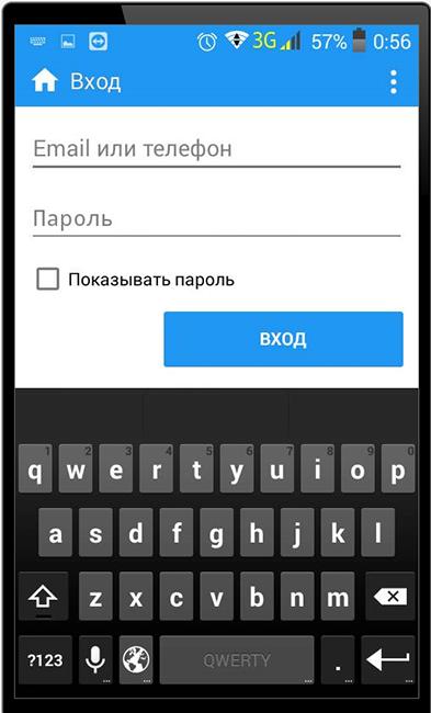 Прохождение авторизации Вконтакте через приложение Kate Mobile
