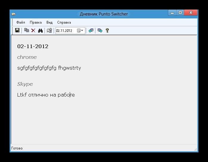 Проверка работы программы Punto Switcher