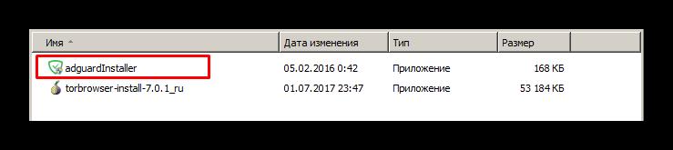 Распаковка загрузочных файлов браузера tor для обхода запрета посещения Вконтакте