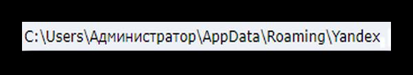 Расположение файла на памяти ПК