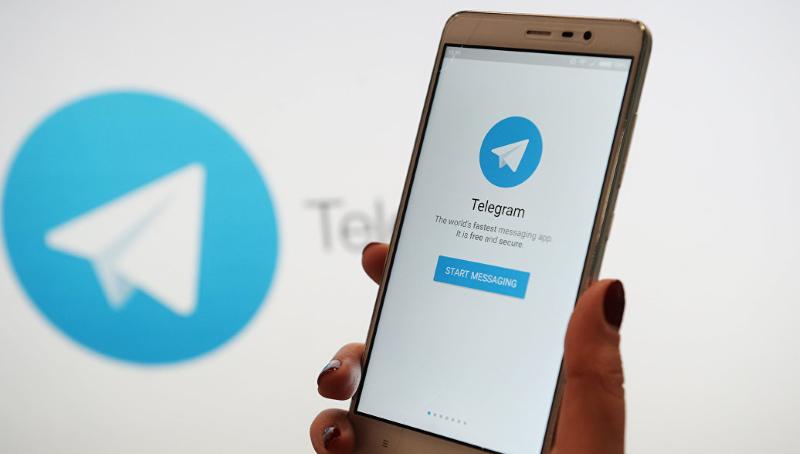 Регулярное обновление Телеграмм